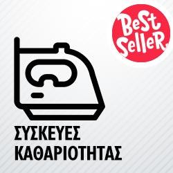 Best Sellers - Συσκευές καθαριότητας