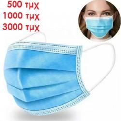 Μάσκες Προστασίας - Επαγγελματικά πακέτα
