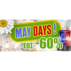 MAYDAYs - Προσφορές Μαΐου