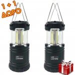 Led Lantern Φανάρι LED για εσωτερικούς και υπαίθριους χώρους 1+1 Δώρο UT-LL10