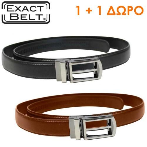 Exact Belt Ρυθμιζόμενη Ζώνη Μέσης 1+1 Δώρο Μαύρη και Καφέ