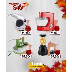 November Mid Season Sales