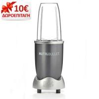 NutriBullet Σύστημα Εκχύλισης Θρεπτικών Συστατικών και ΔΩΡΟ €10 για την επόμενη αγορά σας