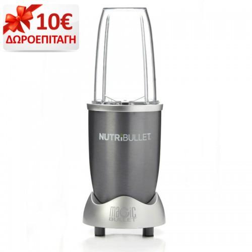 NutriBullet Σύστημα Εκχύλισης Θρεπτικών Συστατικών