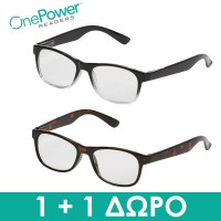 Γυαλιά Πρεσβυωπίας Διαβαθμισμένης Εστίασης One Power Readers 1+1 Δώρο