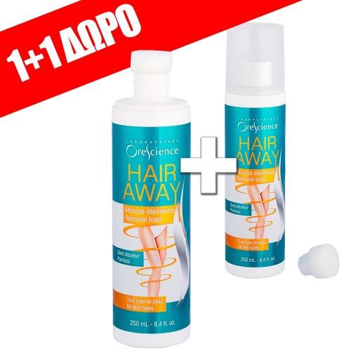 Hair Away Καλλυντικός Αφρός Αποτρίχωσης 1+1 Δώρο