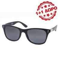 Γυαλιά ηλίου Polaryte Photochromic 1+1 Δώρο