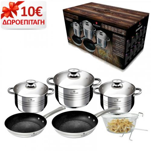 Blaumann Σετ Μαγειρικά Σκεύη 10τμχ Ανοξείδωτο Ατσάλι Gourmet Line BL-3243 και ΔΩΡΟ €10 για την επόμενη αγορά σας