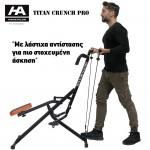 HomAthlon Titan Crunch PRO Όργανο fitness πολλαπλών ασκήσεων HA-TC3