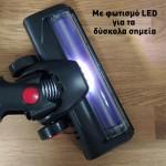 Homevero Ασύρματη επαναφορτιζόμενη ηλεκτρική σκούπα κυκλωνικής τεχνολογίας 2 σε 1 HV-24269