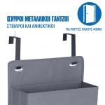 Tatkraft Υφασμάτινη κρεμάστρα πόρτας με 4 ράφια οργάνωσης και αποθήκευσης T16309/1