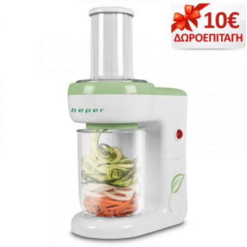 """Ηλεκτρικός Κόφτης για ¨Σπαγγέτι"""" Λαχανικών - Beper 90.200 και ΔΩΡΟ €10 για την επόμενη αγορά σας"""
