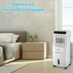 Beper VE.550 Air Cooler Mammut 130W και ΔΩΡΟ €10 για την επόμενη αγορά σας