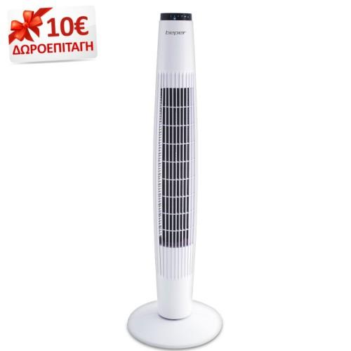 Ανεμιστήρας - Πύργος Beper VE.300B και ΔΩΡΟ €10 για την επόμενη αγορά σας