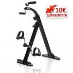 VITARID-R Όργανο Γυμναστικής - Στατικό Ποδήλατο και ΔΩΡΟ €10 για την επόμενη αγορά σας
