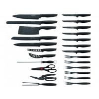 Σετ Μαχαιροπίρουνα & Εργαλεία Κουζίνας 24τμχ Μαρμάρινη Επίστρωση RL-MB24B