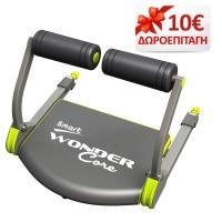 WonderCore Smart - Πολυόργανο Γυμναστικής 6 σε 1 με ΔΩΡΟ Οδηγό Διατροφής και Οδηγό Ασκήσεων, DVD και ΔΩΡΟΕΠΙΤΑΓΗ 10€