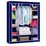 Φορητή υφασμάτινη ντουλάπα Herzberg HG-8009-BL Μπλε