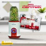 Vital Kitchen Center Σετ Υγιεινής Διατροφής 4σε1 220W - Προσφορά
