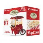 Παρασκευαστής Popcorn, Beper BT.651Y