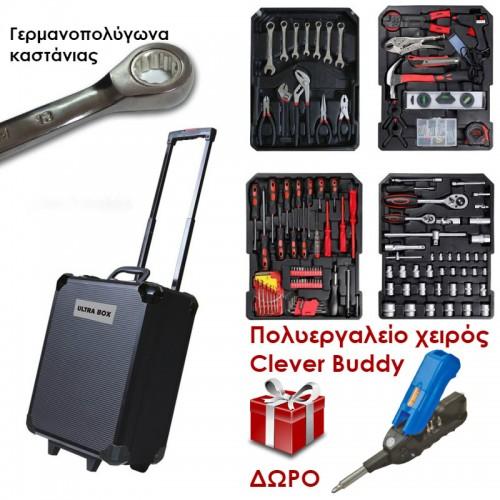 Σετ εργαλείων 399 τεμαχίων με γερμανοπολύγωνα καστάνιας σε πρακτική βαλίτσα μεταφοράς ULTRABOX TOOSET-1 και Δώρο Clever Buddy