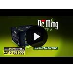 Dr. Ming Tea Τσάι από φυσικά εκχυλίσματα – Φόρμουλα αδυνατίσματος 1 + 1 Δώρο
